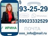 Продам недвижимость: квартиры Срочно и Выгодно. Купля/Продажа 93-25-29 для тех кто хочет купить лучший вариант в Ярославле