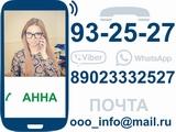 Продам недвижимость: квартиры Срочно и Выгодно. Купля/Продажа 93-25-27 для тех кто хочет купить лучший вариант в Ярославле